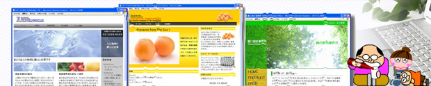 HTML5版水の波紋